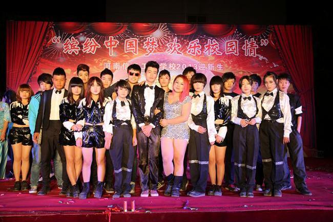 缤纷中国梦 欢乐校园情
